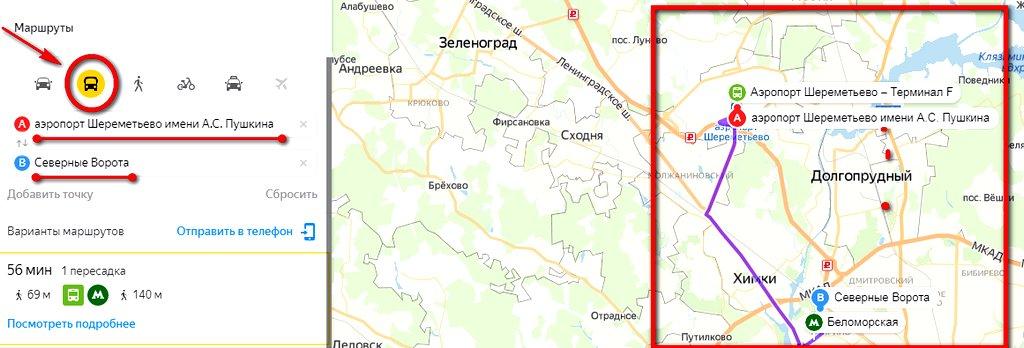 карта москвы построить маршрут пешком
