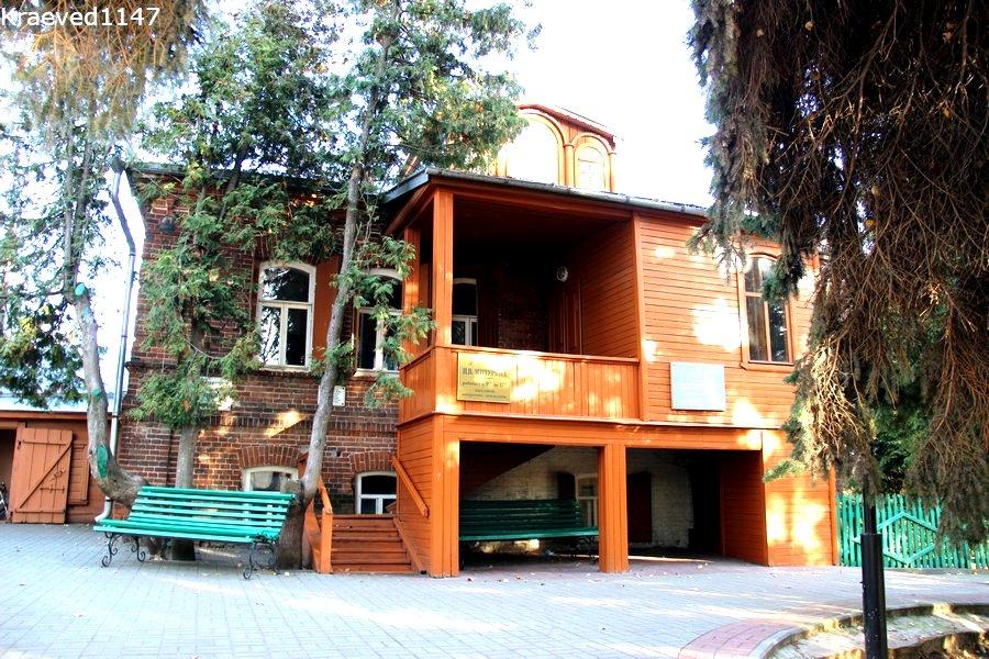 Дом-музей Мичурина в Мичуринске