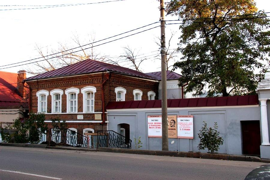 Дом-музей Герасимова в Мичуринске