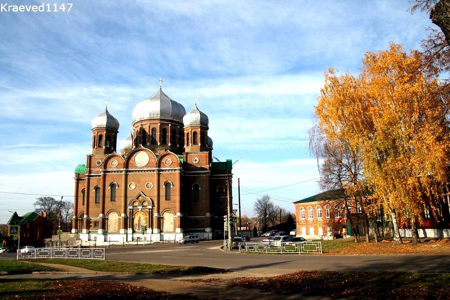 Боголюбский собор Мичуринска