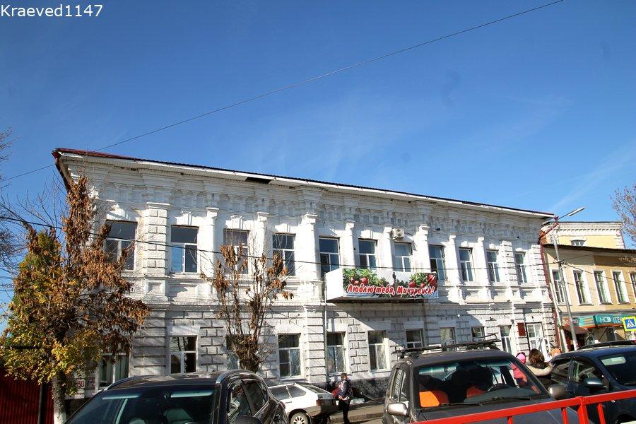 Мичуринск. Здание на Советской площади