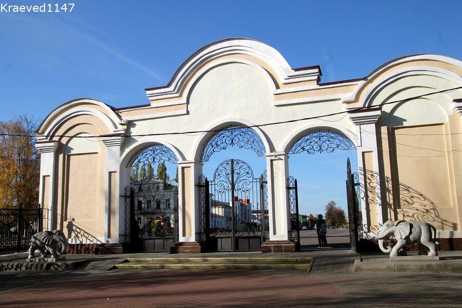 Мичуринск. Ворота парка