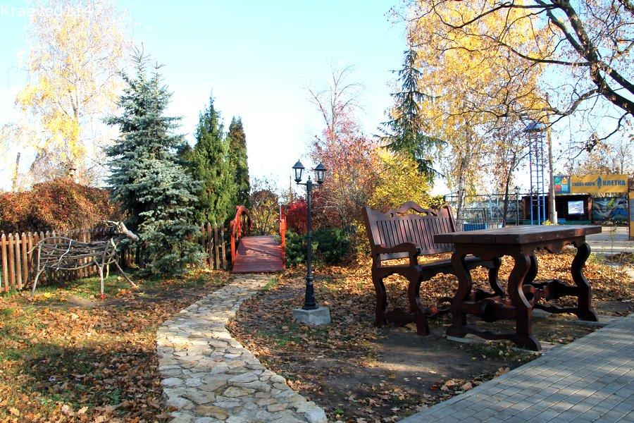 Парк в Мичуринске