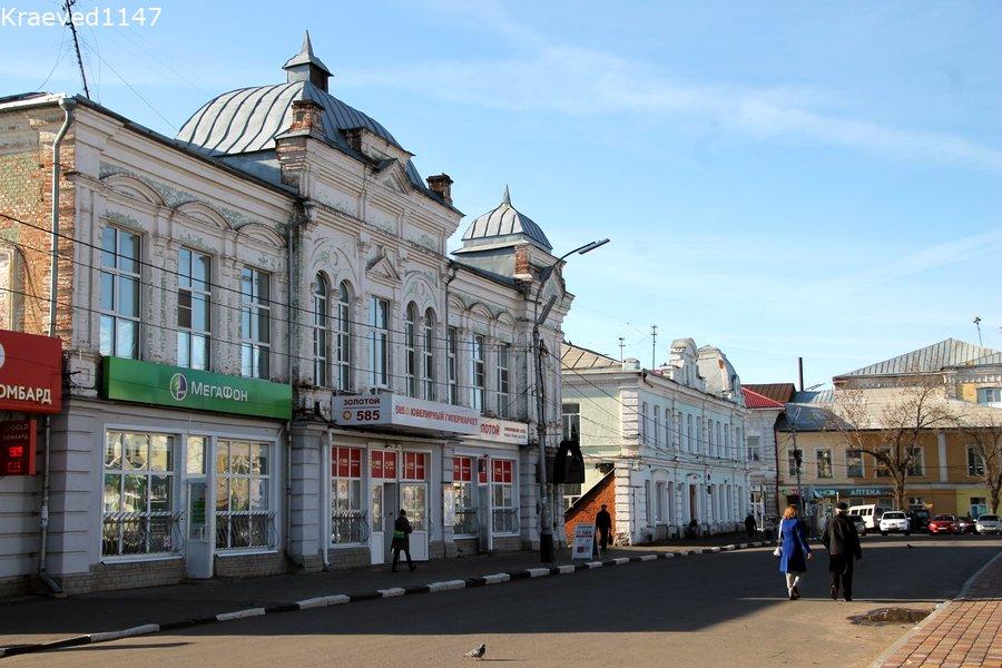 Мичуринск. Советская