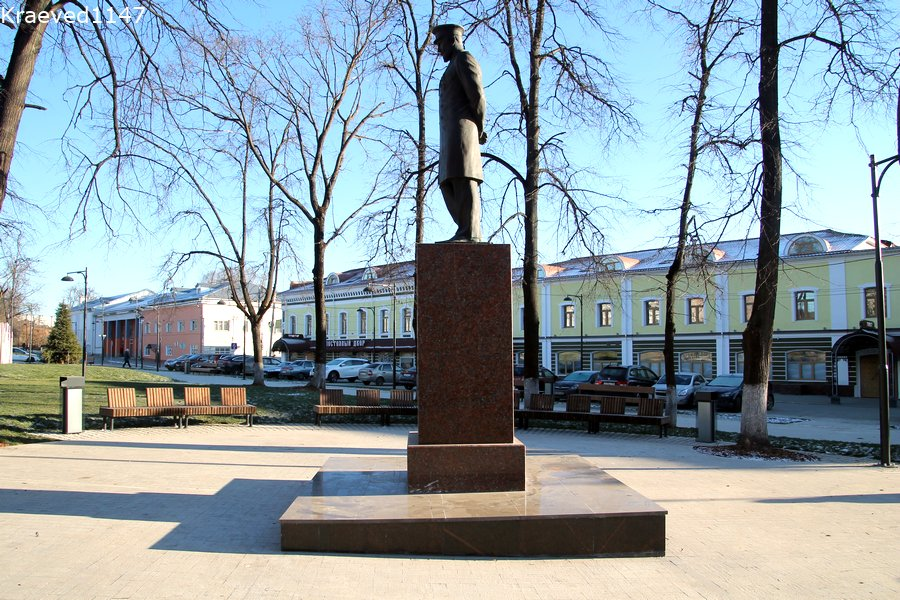 Серпухов. Памятник П.А.Столыпину