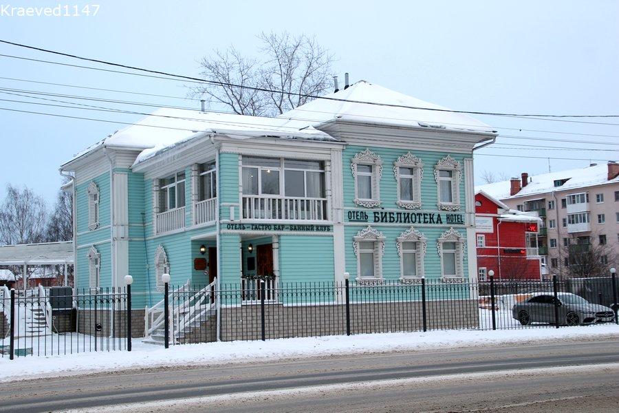 Гостиница Библиотека. Вологда