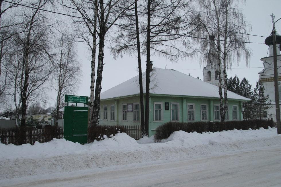 Белозерск. Дом поэта Орлова