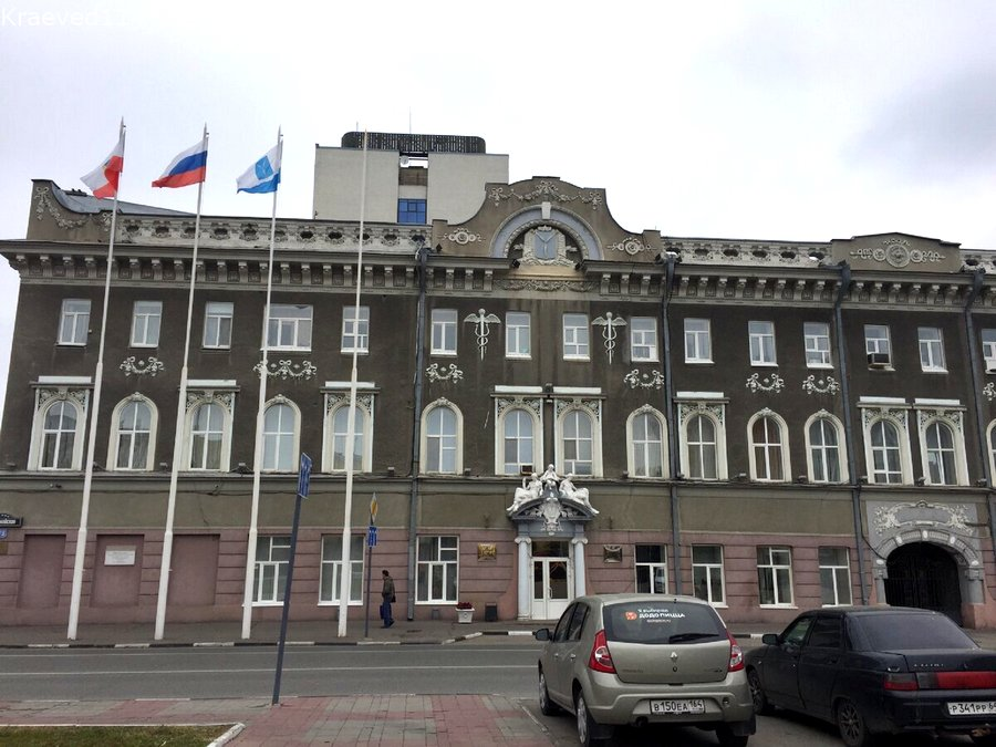 Торговый дом Бендера. Здание администрации Саратова.