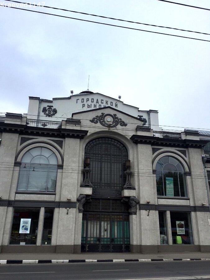 Крытый рынок Саратов, ул. Чапаева 59. Что посмотреть в Саратове.
